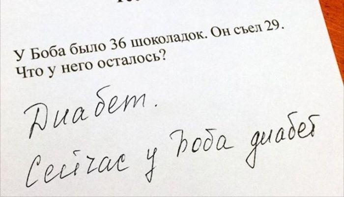 Креативные ответы на задания от студентов и школьников прикол, юмор