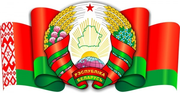 Как была создана Беларусь и как она стала Советской?