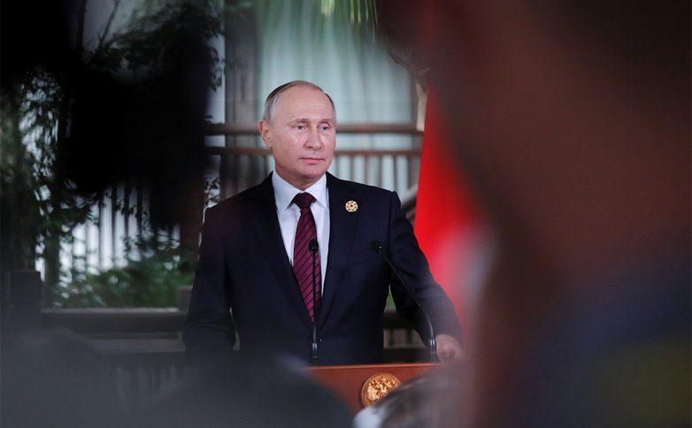 Путин пообещал наказать виновных за срыв встречи с Трампом