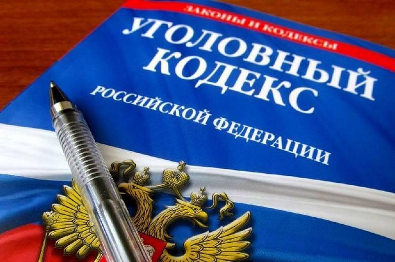 """КПРФ предложила вернуть в УК """"полноценную норму"""" о конфискации"""