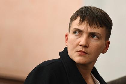 В Раде обвинили Савченко в государственной измене