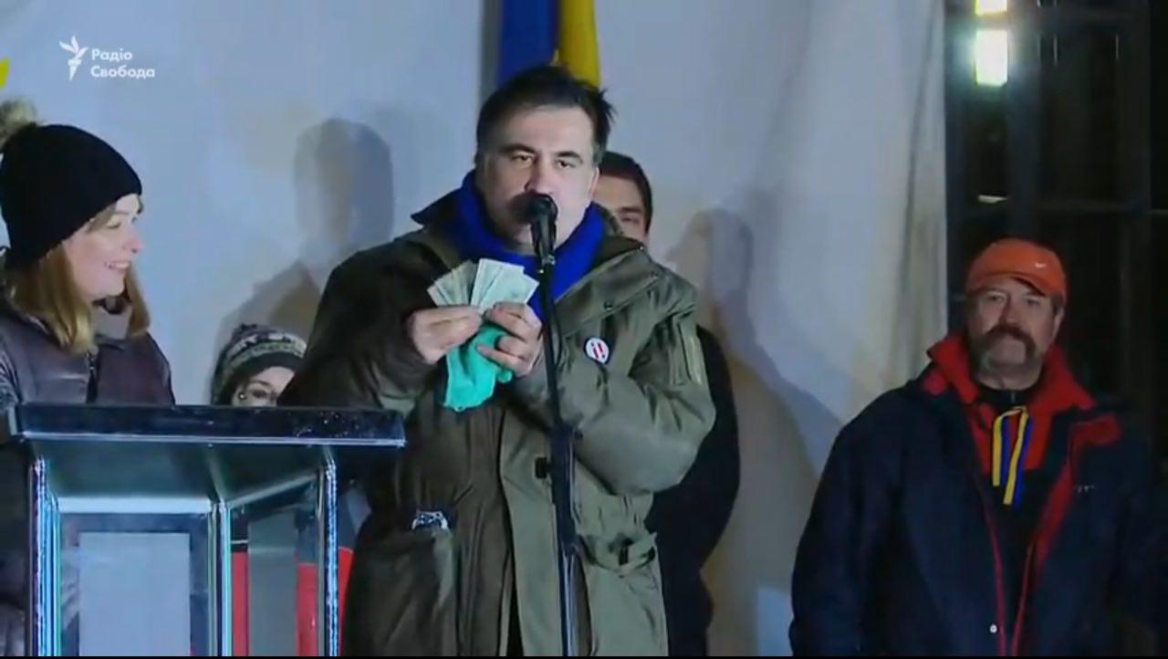 Обьявленный  в розыск Саакашвили бежал на Сечь