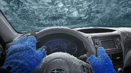 Как избавиться от влаги в машине