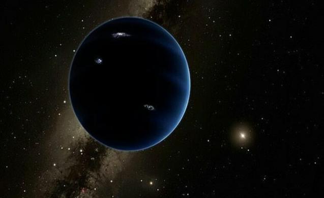Найден самый далекий объект Солнечной системы