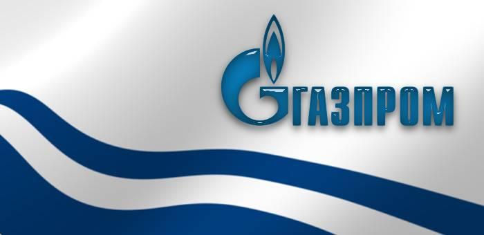 """Украина """"оштрафовала"""" """"Газпром"""" и теперь собирается арестовать его имущество"""