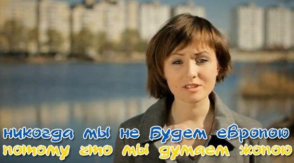 Украинцы начинают догадываться, что...<br /> Россия и не думает разоряться-)))