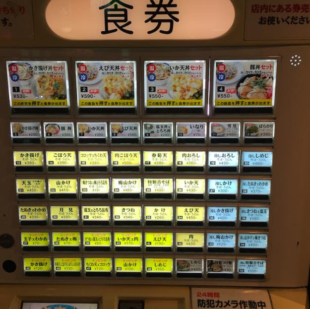 20 клёвых японских штук, на которые мы смотрим и завидуем