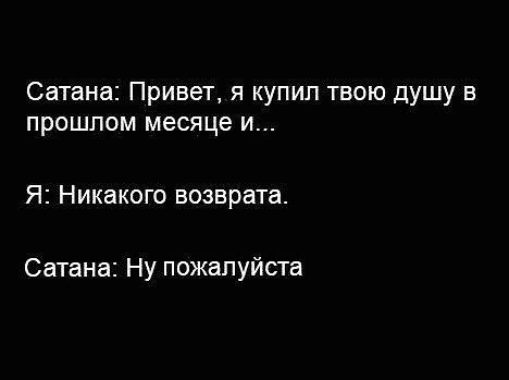 00vozvrat (468x349, 18Kb)