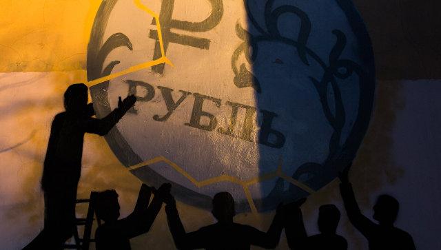 """Kurier: потеря российских рынков стала для ЕС """"изгнанием из рая"""""""