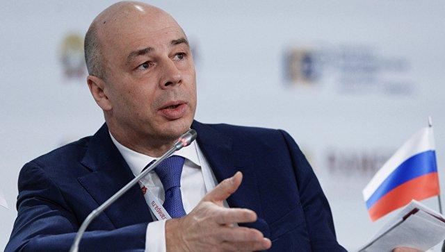 Глава Минфина объяснил решение Moody's по рейтингу России