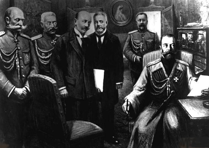 Об отречении Николая II Александровича