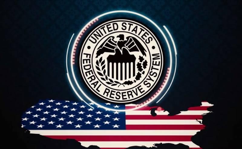 Мировое правительство: как ФРС контролирует весь мир