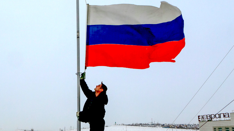 Rzeczpospolita: по западным меркам России вообще не должно быть — но она существует