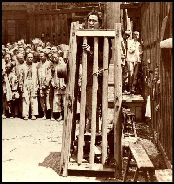 Вид казни в Китае в XIX веке.  изображения открытая база