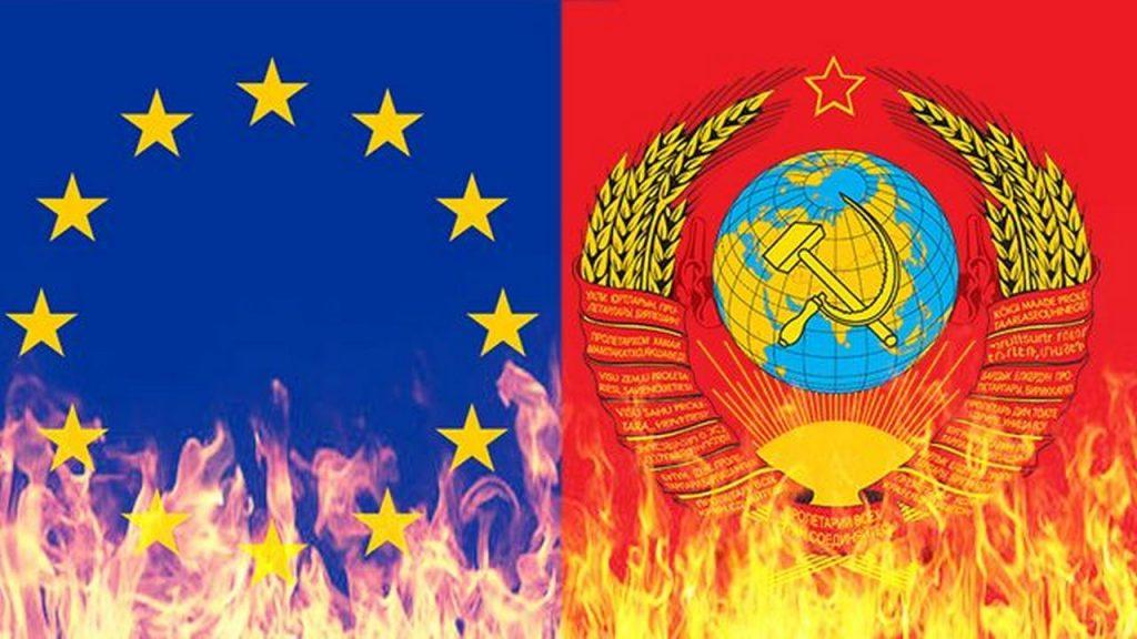 ЕС и СССР: пути разные — конец один. Дмитрий Родионов