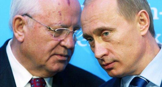 Горбачёв о Путине в очерке для журнала Time