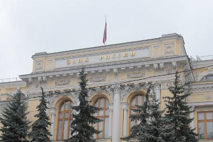Российские власти рассмотрят штрафные санкции в отношении Visa и MasterCard