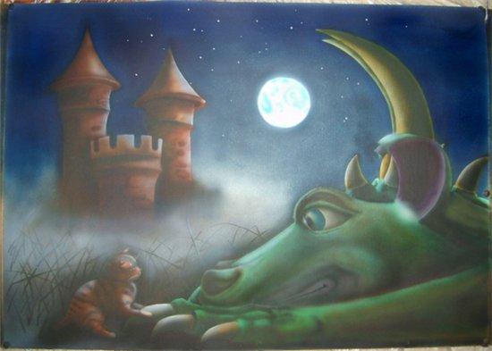Темной ночью Дракон опустилс…