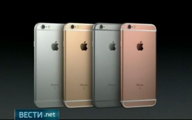Вести.net. Стив Джобс удивился бы новшествам от Apple