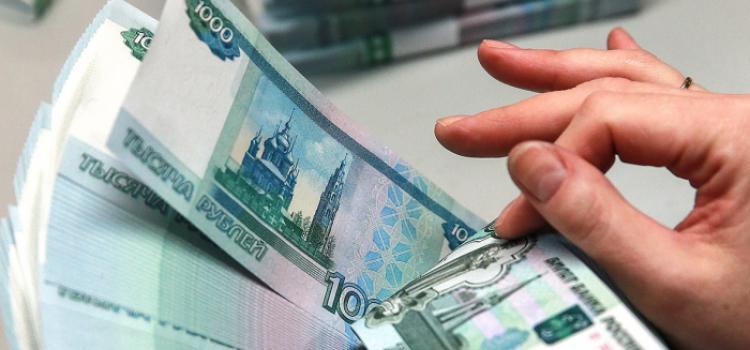Правительство России определило размеры пособия по безработице на 2018 год