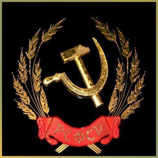 обвинения, предъявляемые «коммунякам, развалившим страну в 91-ом!»