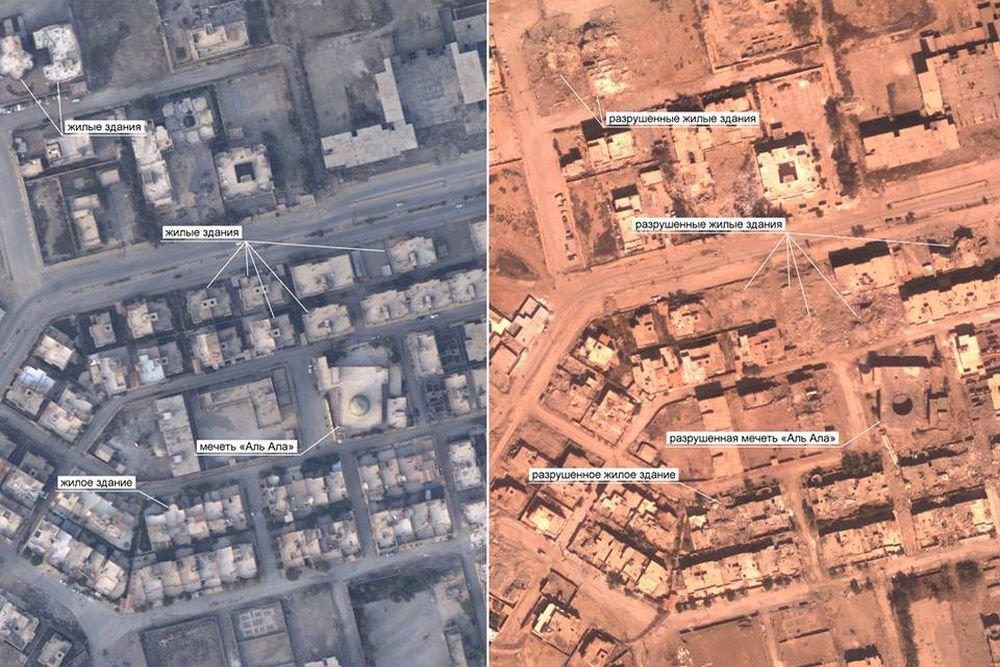 Фото: Бомбежки США стерли Ракку с лица земли