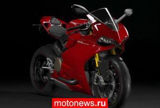 Ducati Panigale завоевал награду за дизайн