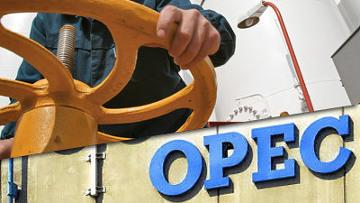 О всемирном нефтяном сговоре…