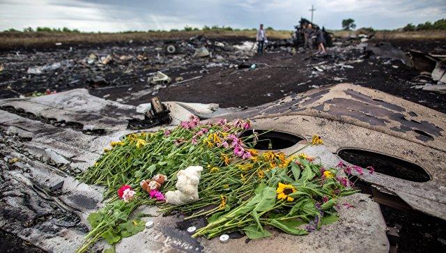 Среди изъятых у журналистов материалов была кость пассажира MH17