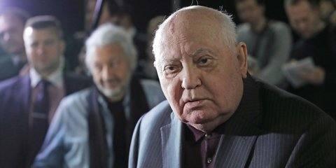 Горбачев рассказал о своем письме Путину