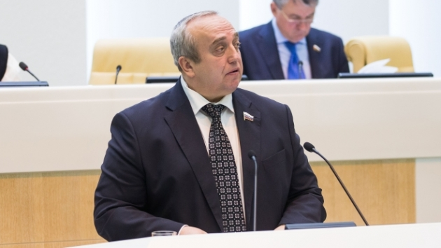 Клинцевич об инциденте с «Генералом Ватутиным»: будут серьезные последствия
