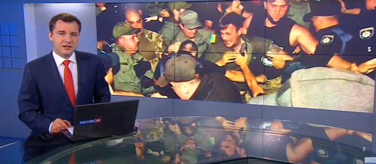 Украинские радикалы сорвали концерт Светланы Лободы