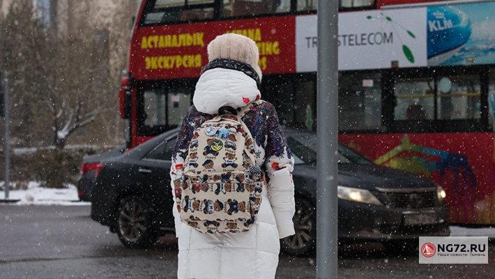 В Тюмени заблудившейся школьнице пришлось пять часов идти домой пешком из-за отказа кондуктора автобуса