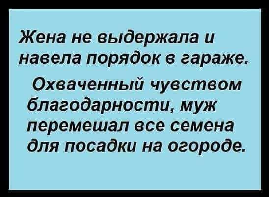 [img=left]http://mtdata.ru/u1/photoBE11/20640249034-0/original.jpeg#20640249034[/img]  Представляю, какое чувство благодарности охватило жену  :smile-03: