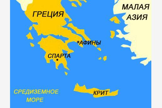 Древние цивилизации. Древние Афины