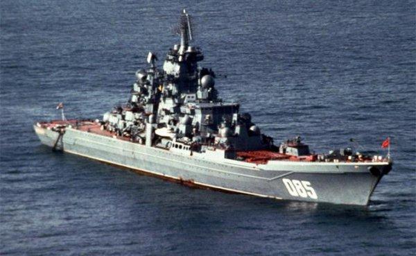 «Адмирал Нахимов» учат топить американские авианосцы