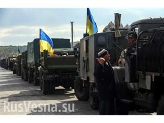 Кураторы из Британии требуют крови мирных жителей: сводка о военной ситуации на Донбассе