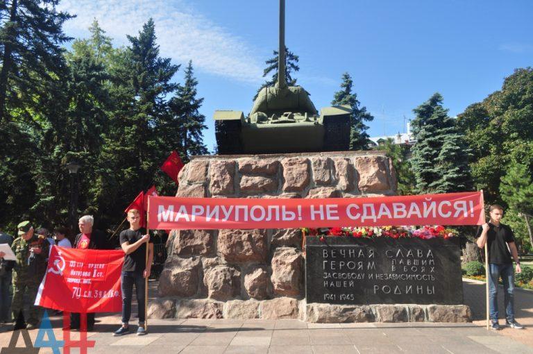 Мариуполь под пятой хунты, но в Донбасс он вернется!