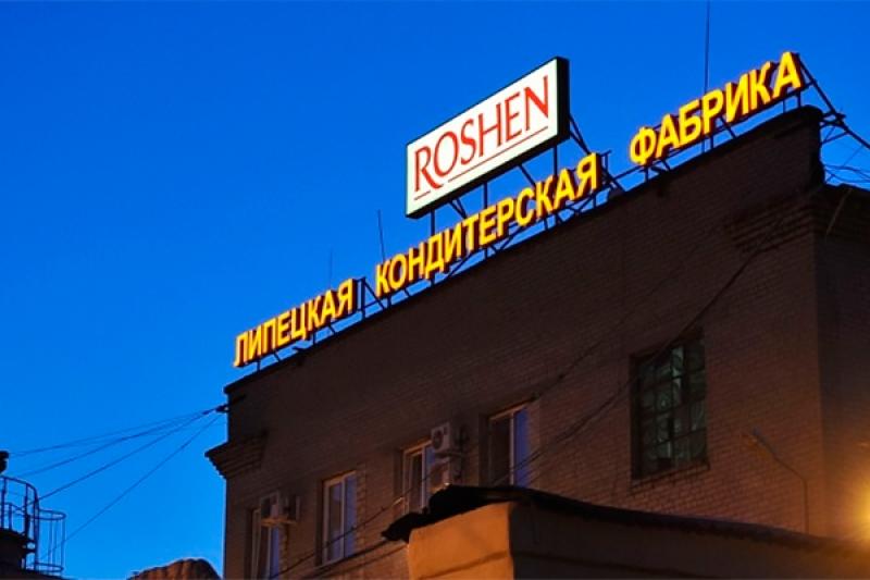 Суд обязал СБУ расследовать госизмену Порошенко