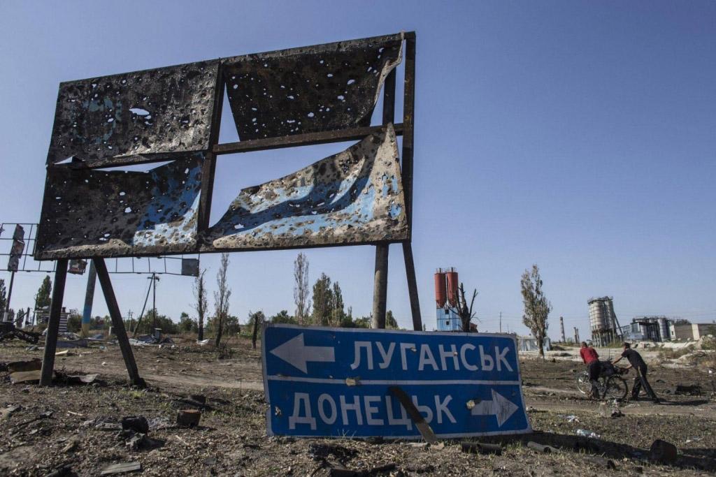 О дорогах и границах в Донбассе на радость киевской хунте