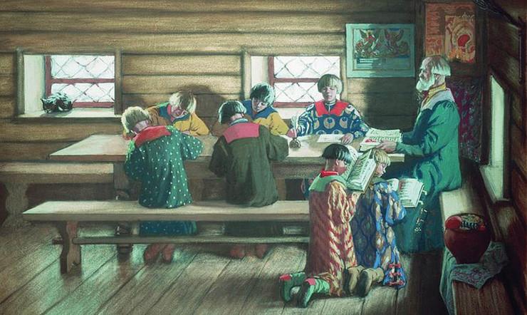 Малороссийское образование Руси