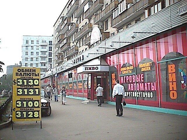 Фото 2001-2006 годов