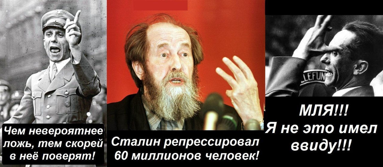 Почему либералы и академики РАН выступили против главы ФСБ, «защитившего» «сталинские чистки»?