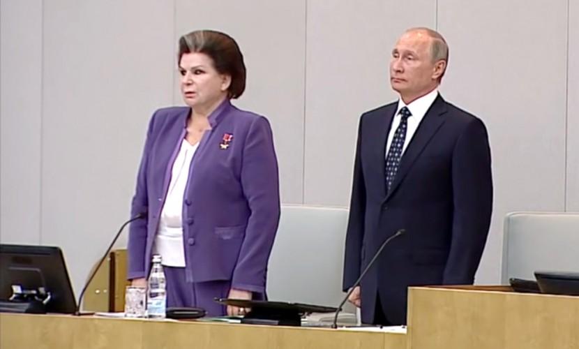 """""""Миллион,миллион,миллион алых роз..."""": Госдума приготовила Путину грандиозный подарок"""