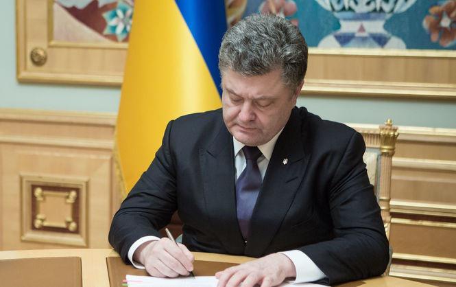 Стало известно, кто «оплатит» Евровидение на Украине