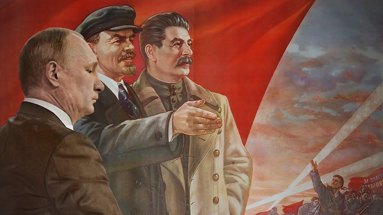Платошкин: почему член КПСС Путин не критиковал Ленина до 1985 года?