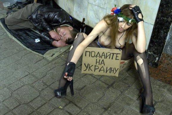 404. Что нужно делать украинцам