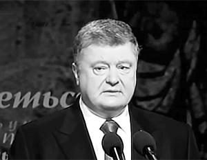 Порошенко назвал участников Майдана «бесстрашными рыцарями, вооруженными лишь любовью к Украине»