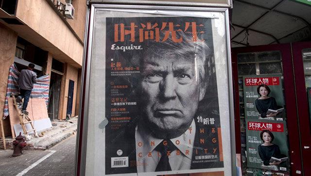 Китай выступил против новых антироссийских санкций США