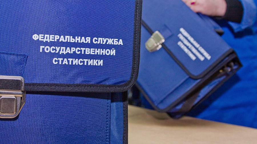 """""""Это большое событие в жизни страны"""": Государство готово потратить на получение данных о населении 50 млрд рублей"""